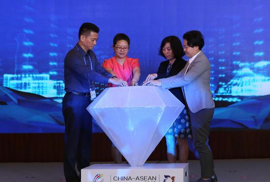 2018年度广西电子商务进农村项目启动仪式。