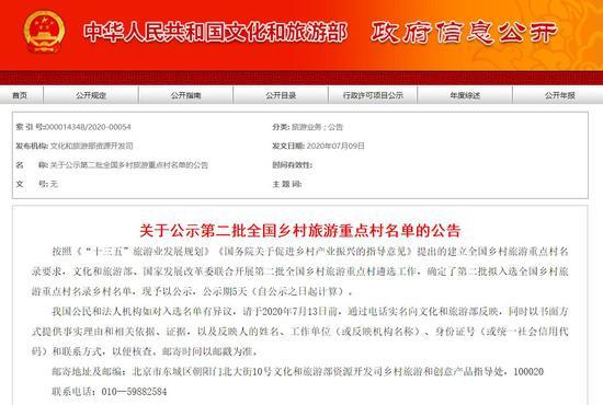 广西22地拟入选全国乡村旅游重点村名录乡村名单
