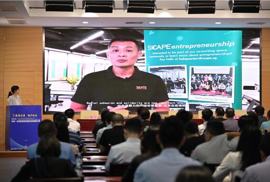 新加坡全国青年理事会行政总裁、国家青年发展中心主席蔡大卫发表致辞
