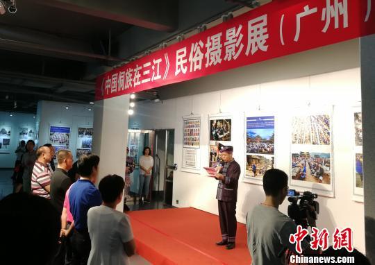 """以""""中国侗族在三江""""为主题的民俗摄影展日前在广州开幕。 程景伟 摄"""
