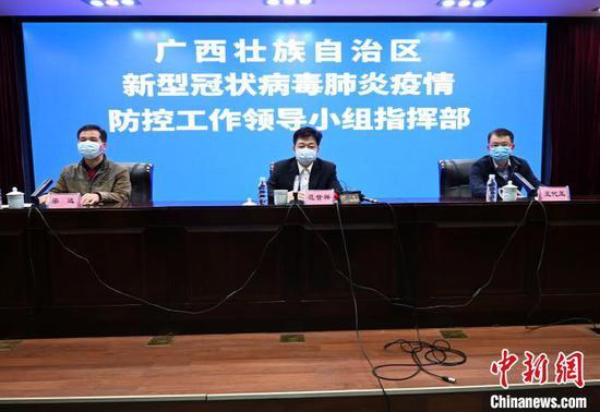3月14日,广西财政贴息复工贷款政策新闻发布会在南宁举行。 杨志雄 摄