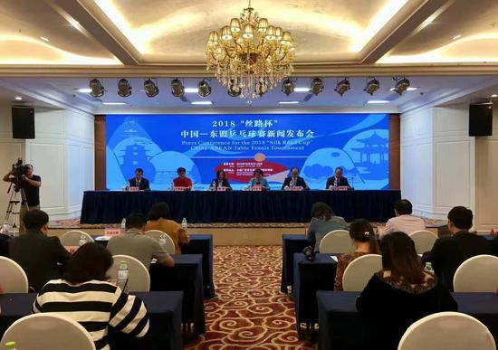 """2018""""丝路杯""""中国—东盟乒乓球赛将在百色靖西市举行"""