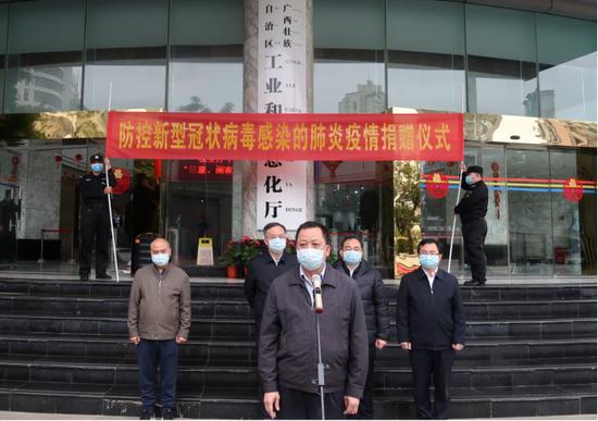 一起抗疫!又一批广西企业捐赠超1500万物资