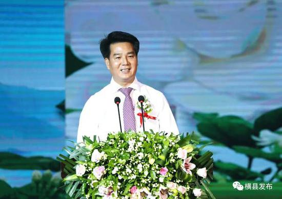 横县县委书记黄海韬在开幕式上致辞 来源:横县发布