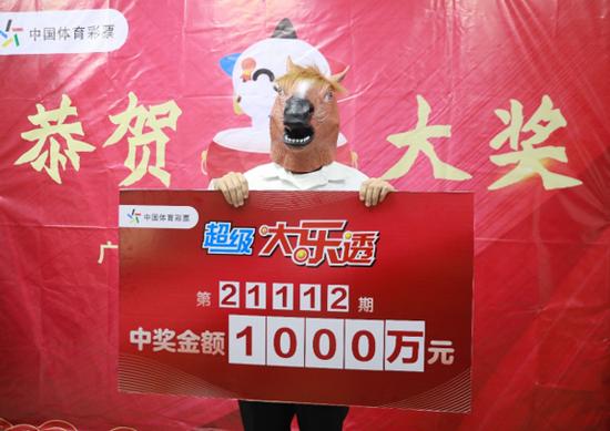 收假第一天 南宁购彩者领走大乐透1000万!