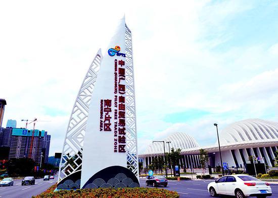 广西自贸区南宁片区初步形成6项可复制推广成果