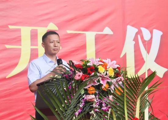 广西宜然居商贸有限责任公司总经理王军先生发表开工致辞