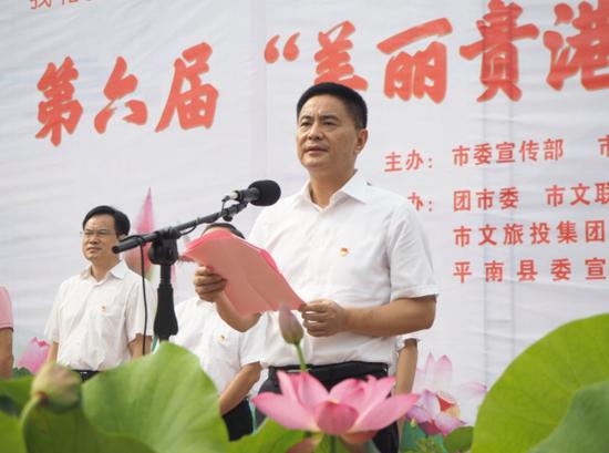 贵港市委书记、市人大常委会主任李新元致辞 图/周柳盈