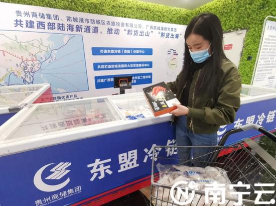 新通道|广西到贵州的东南亚海鲜到货时间将越来越快