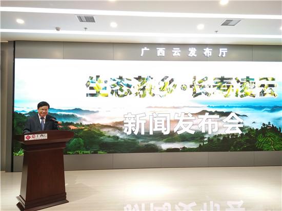 中共百色市委宣传部副部长覃蔚峰在发布会上致辞。(图:韦兰思)