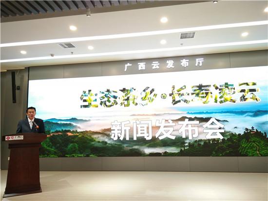 中共凌云县委常委、县人民政府副县长黄金亮致辞。(图:韦兰思)