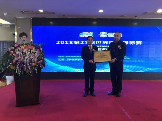 2018年第27届世界脑力锦标赛南宁城市赛启动仪式暨新闻发布会