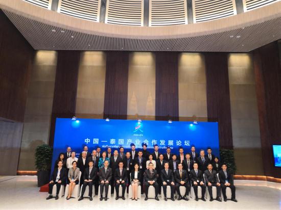 中国—泰国产业合作发展论坛在南宁举行