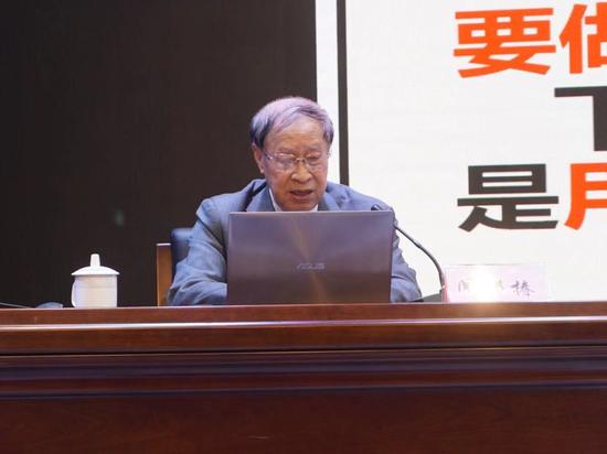 中国科学院闻邦椿院士作主题报告