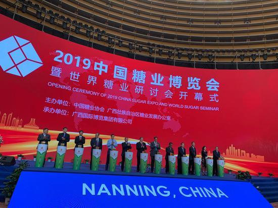 2019年中国糖业博览会启幕仪式 (刘琦/摄)