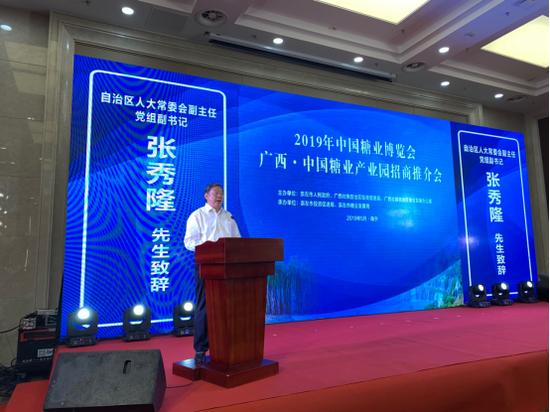 广西壮族自治区人大常委会副主席、党组副书记张秀隆 (刘琦/摄)