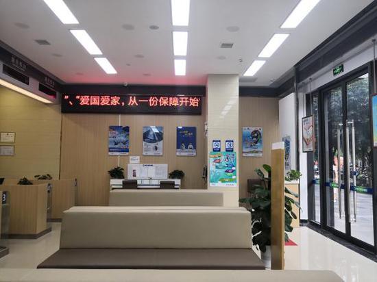 新华保险广西分公司开展7·8保险公众宣传日系列活动