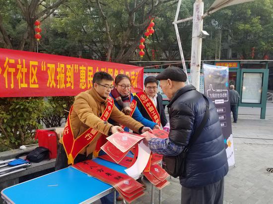 工商银行梧州分行守初心、担使命  创新营造新型党群关系