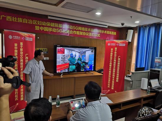 基于5G技术的腹腔镜远程协同手术在广西妇幼保健院成功实施