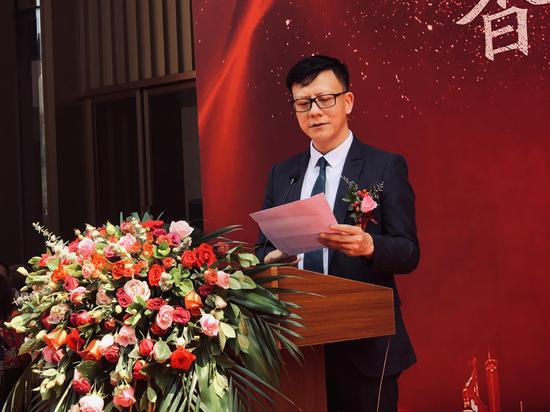 东呈国际集团董事暨集团资深副总裁吴伟先生致辞