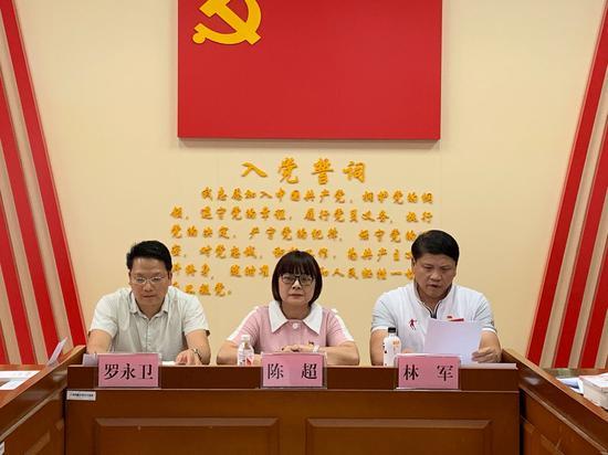 广西水上运动中心开展违纪问题典型案例警示教育主题党日活动