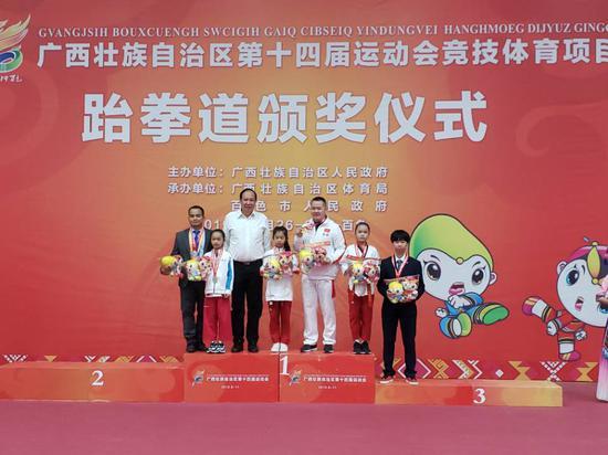 区体育局副局长谢强出席广西壮族自治区第十四届运动会竞技体育项目柔道和跆拳道比赛