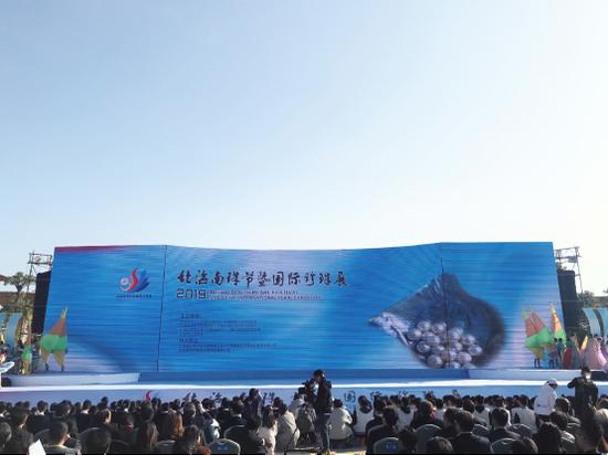 2019北海南珠节暨北海国际珍珠展开幕式现场 龙真/摄