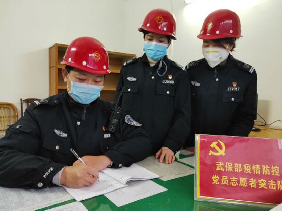 (图为柳钢集团成立党员疫情防控志愿者突击队)