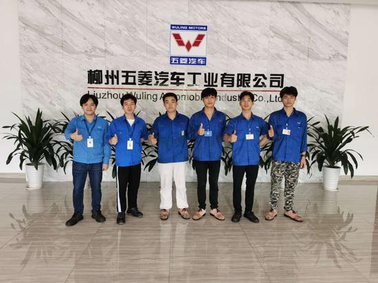 在柳州五菱汽车工业有限公司就业的学生代表