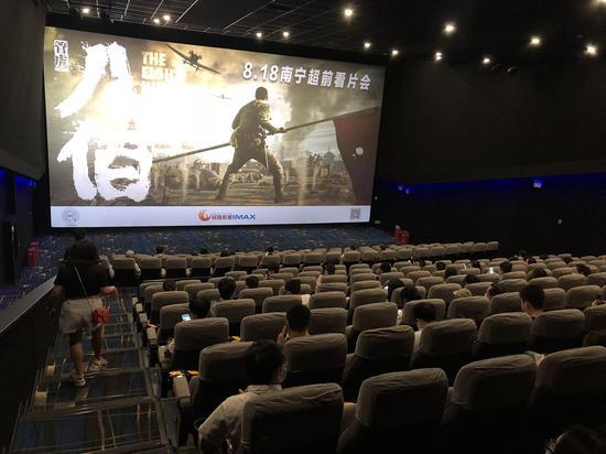 南宁民族影城4K激光《八佰》超前看片会好评如潮