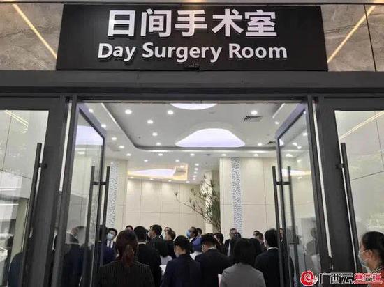 ▲与会嘉宾参观广西医科大一附院日间手术室