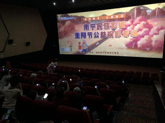 民族影城公益观影《金刚川》 与广大市民共度重阳节