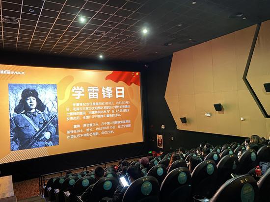 南宁民族影城开展学雷锋主题看电影学党史活动