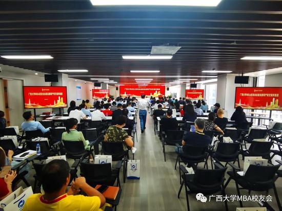 广西大学MBA校友会走访北部湾产权交易所集团