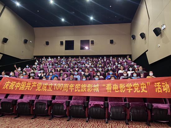 民族影城开展五四青年节看电影学党史专场活动