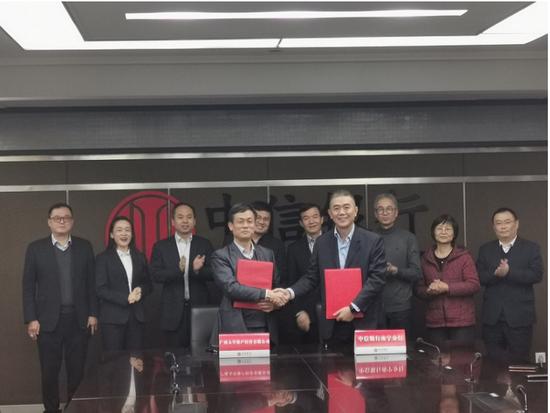 中信银行南宁分行与广西大学资产经营有限公司举行了战略合作签约仪式