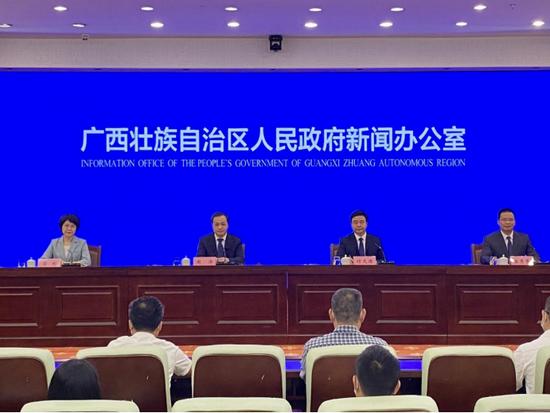 广西发布第三次国土调查主要数据成果 全面查清土地利用现状