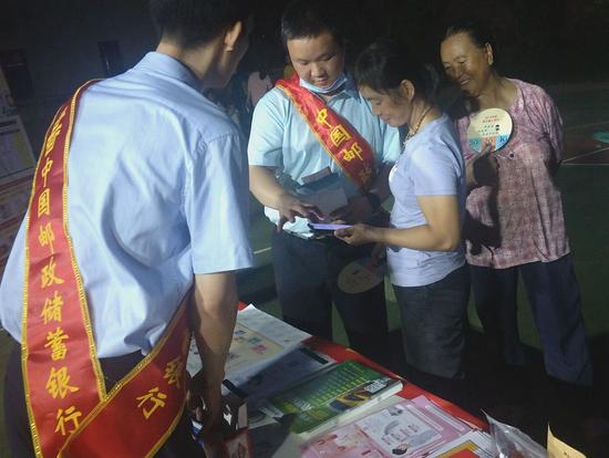 """邮储银行南宁市分行扎实开展 """"金融知识普及月""""活动"""