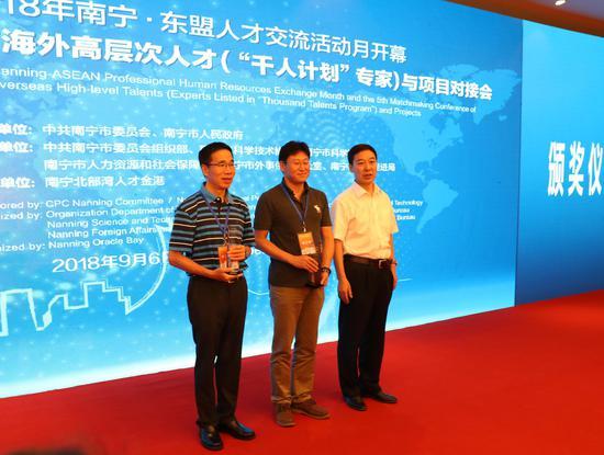 市领导为2018年南宁市海外人才创新创业大赛获奖项目颁奖。