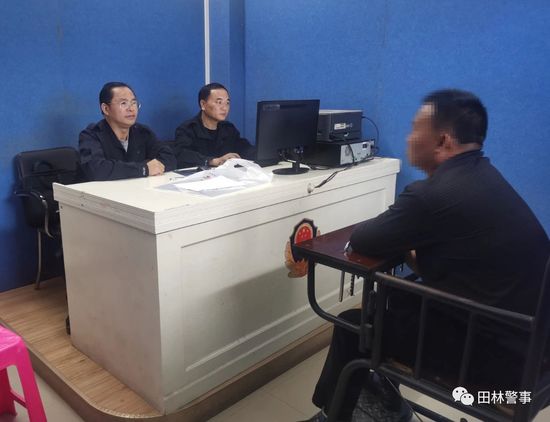 广西田林警方成功破获一起诈骗案 追回赃款12万元
