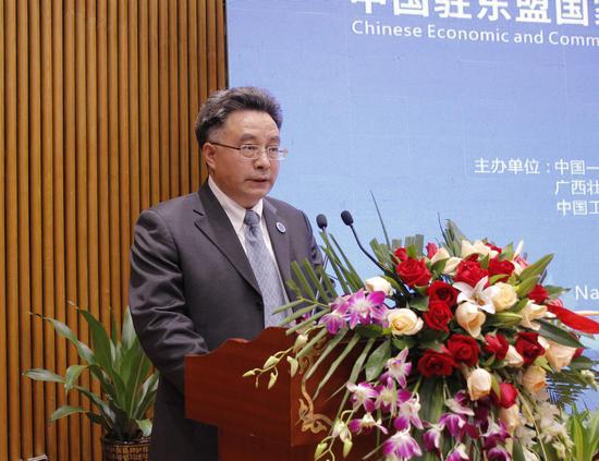 中国工商银行董事会秘书官学清致辞