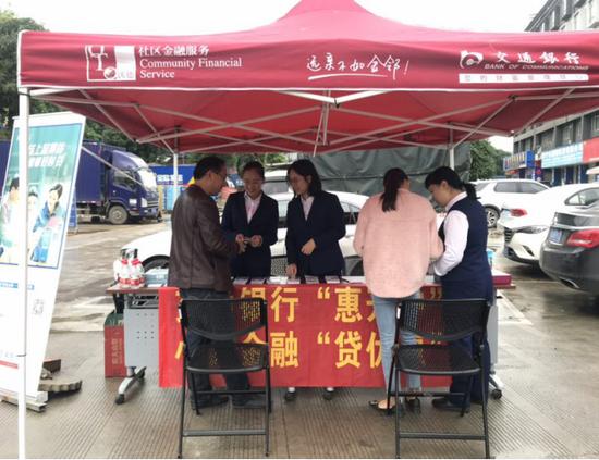 交通银行南宁高新中心支行开展商圈行产品推介活动