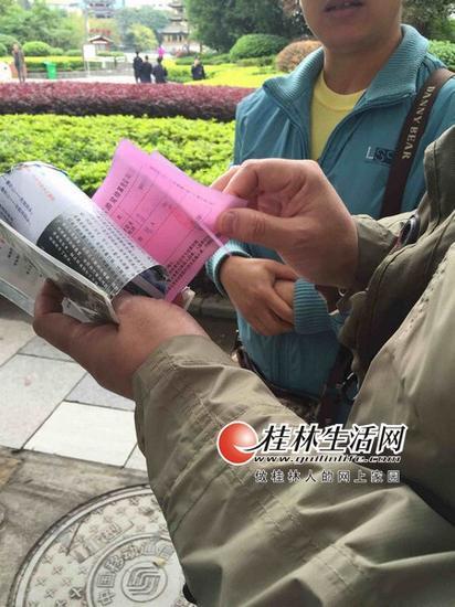 """在暗访期间,还出现多次""""野马""""拉客行为,滨江路上有的""""野马""""手上还持有旅行社盖章的游览结算凭证单据。"""