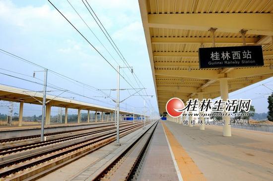 桂林西站设有4个客运站台