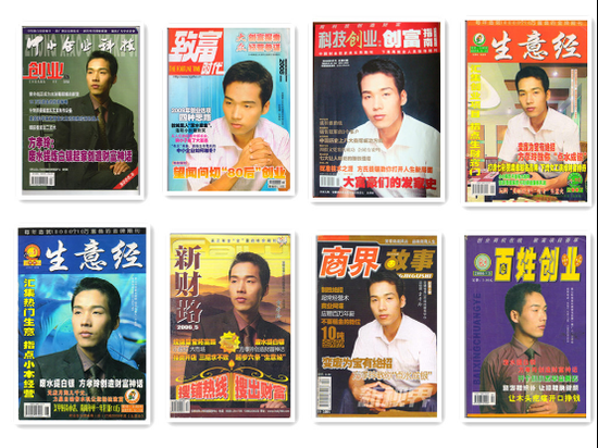 方氏提金创始人方孝玲登上了一些权威期刊的封面人物,一跃成为业内标杆性人物