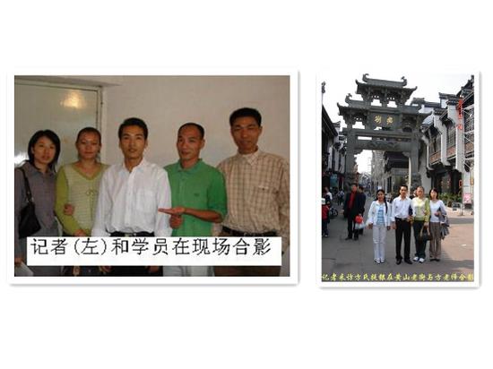 《现代营销》杂志记者现场采访方氏提金创始人方孝玲(上图)