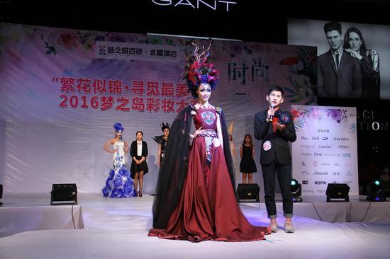 梦之岛2016 Fashion Spring时尚春季完美谢幕