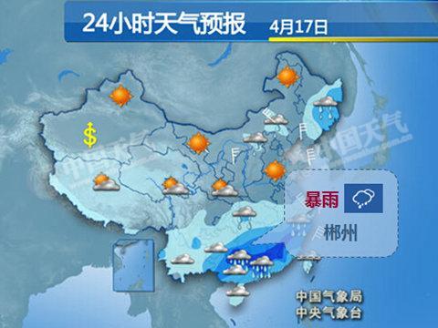 今天,湖南、广西、福建等地的部分地区有暴雨。