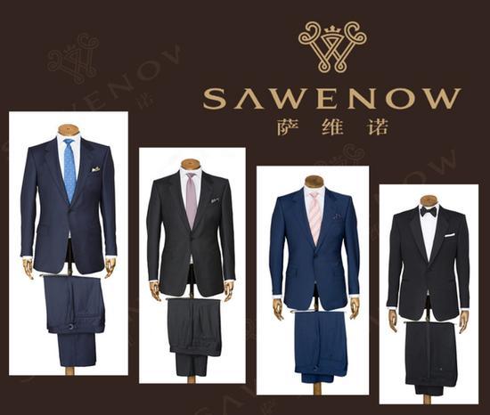 深圳哪里定制西服好:萨维诺专注高端定制15年