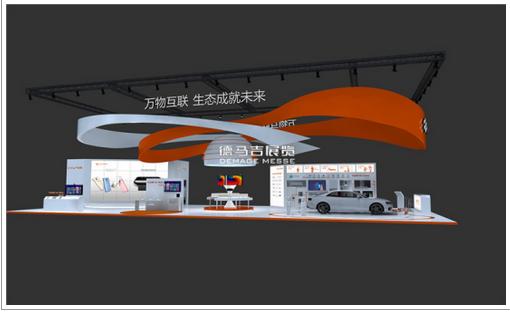 德马吉北京展览公司助力YunOS全生态亮相MWC·上海